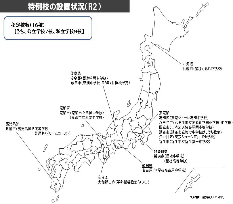tokureikou